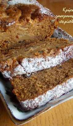 Apple Cake Recipes, Sweets Recipes, Cookie Recipes, Vegan Sweets, Vegan Desserts, Healthy Desserts, Greek Sweets, Greek Desserts, Greek Cake