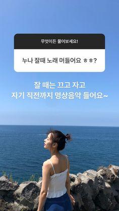 Jung So Min, Kdrama, Ig Story, Art, Art Background, Kunst, Performing Arts, Art Education Resources, Artworks