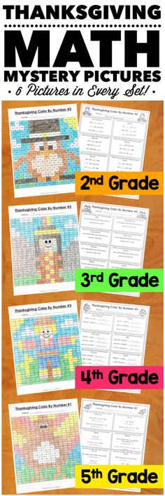 """""""My students LOVE these because they are fun to solve and color! I love them because it is a great review of the skills!"""" These Thanksgiving Math Color by Number Activities are the perfect way to review key math skills taught throughout the beginning of the year. Each set comes with 6 different pictures, and each picture focuses on a different skill. Different versions available for 2nd, 3rd, 4th, and 5th grades."""