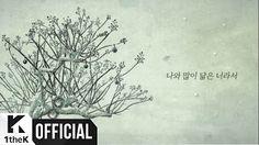 KPOP Music Lyrics: Jung Dong Ha – Snow Again Lyrics [Hangul + Romaniz...