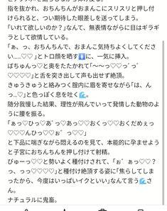 Math Equations, Twitter, Anime, Photography, Photograph, Fotografie, Cartoon Movies, Photoshoot, Anime Music