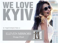 За что мы любим Киев