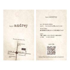 hair.andrey_Shop card   Beauty salon graphic design ideas   Follow us on https://www.facebook.com/TracksGroup   美容室 ショップカード カード デザイン