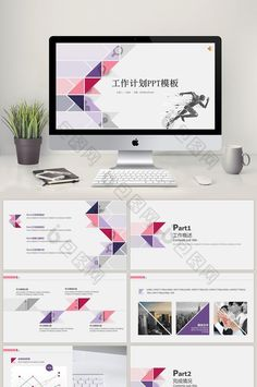 Watercolor Business Plan PPT TemplateFree Download At Pikbest - Business plan powerpoint template free
