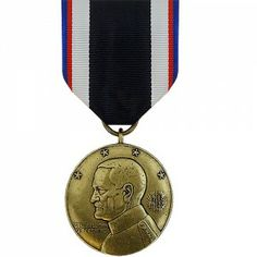 The World War I Occupation Medal is presented to members of the U.S. military who were posted in Germany or the former Austria-Hungary between November 12, 1918 - July 11, 1923.
