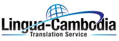 Lingua-Cambodia is a translation company in Cambodia. We offer high quality translation service from English into Khmer (Cambodian) and into other languages at a very affordable price, quick turnaround time, and quality satisfaction guaranteed.
