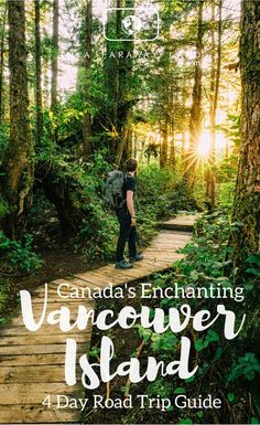 See the best of Vancouver Island in Canada in just 4 days. This short road trip guide will take you around some of the best points of interest on the Vancouver Island: the rainforests, the rugged mountains in the middle and the west coast beaches with the Quebec, Half Moon Bay, Vancouver Island, Vancouver Seattle, Vancouver Vacation, Vancouver Travel, Banff, Cool Places To Visit, Places To Travel