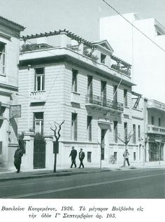 Voivonda Megaro, 103 3 Septemvriou Str., Athens, 1926, demolished