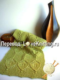 Узорчатый шарф Rubrics, Shawl, Knitting, Crochet, Point, Fashion, Printed Scarves, Block Prints, Tejidos