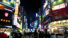 Daejeon, South Korea Cities In Korea, Daejeon, World Cities, South Korea, Travel Destinations, Night, City, Board, Design