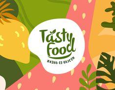 Tasty Food on Behance Food Brand Logos, Food Branding, Food Packaging Design, Logo Food, Branding Design, Logo Design, Bakery Logo, Logo Restaurant, Graphic Design Fonts