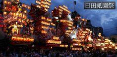 九州振興折扣,來去大分走一遭!將舉辦溫泉芭蕾、「Slide the City」等活動。 | colocal – Japan Culture & Travel