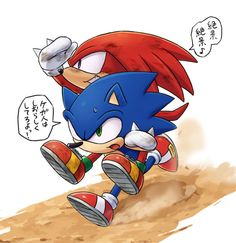 Sonic & Knuckles, Speed Of Sound, Sonic And Shadow, Echidna, Sasunaru, Disney Fan Art, Sonic The Hedgehog, Video Game, Fictional Characters
