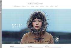 earth music&ecology アースミュージック&エコロジー - クロスカンパニー http://www.earth1999.jp/