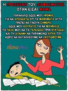 Funny Parenting Cartoons - Funny Comics That Prove Parenting Is A Science - Funny Parenting Memes, Parenting Fail, Parenting Quotes, Parenting Ideas, Gentle Parenting, Funny Memes About Life, Life Memes, Hilarious Memes, Funny Videos