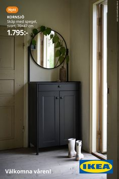 IKEA launches a number of new products and they're all about living a conscious and mindful lifestyle that's close to nature, with some wabi-sabi thrown in. Large Round Mirror, Round Mirrors, Wabi Sabi, Ikea New, Nature Color Palette, Ikea Hackers, Closer To Nature, Mindful Living, Spring Collection