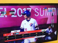 來個全壘打吧  ##台北 #世大運 #棒球