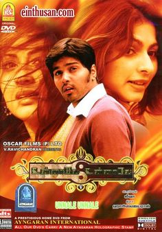 Unnale Unnale Tamil Movie Online - Vinay Rai, Sadha and Tanisha Mukherjee. Directed by Jeeva. Music by Harris Jayaraj. 2007 w.eng.subs