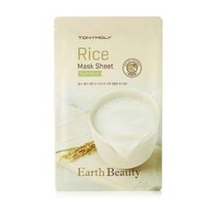 Earth Beauty Rice Mask Sheet | Give your skin superior nourishment derived from the goodness of premium rice extract. Rich in antioxidants and known for its exceptional brightening properties, this mask sheet has organic rice as its main ingredient. This promotes brighter, smoother skin and fully nourishes it from within to put your skin at its best state. It also supplies a healthy amount of moisture to keep your skin looking glowy and healthy all day.