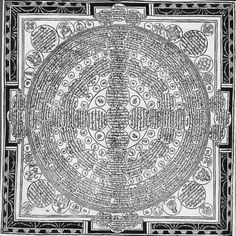 Great Liberation by wearing amulet - from terma Bardo Todol (Tibetan Book fo the Dead) Tibetan Mandala, Tibetan Art, Tibetan Buddhism, Buddhist Art, Tantra Art, Ancient Scripts, Protection Symbols, Chakras, Sacred Geometry
