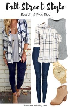 Fall Street Style Outfit - Straight & Plus Size   Casual Fall Outfit