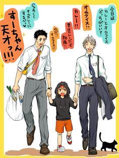 Sawamura Daichi & Sugawara Koushi (DaiSuga & their baby Hinata) - Haikyuu!! / HQ!!