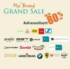 เจนเนอเรชั่น-เอส นำสินค้ามาลดสูงสุดถึง 80% ในงาน Me Brand Grand Sale วันที่ 1-16 ก.พ.60 ที่สยามพารากอน ปทุมวัน - http://www.thaimediapr.com/%e0%b9%80%e0%b8%88%e0%b8%99%e0%b9%80%e0%b8%99%e0%b8%ad%e0%b9%80%e0%b8%a3%e0%b8%8a%e0%b8%b1%e0%b9%88%e0%b8%99-%e0%b9%80%e0%b8%ad%e0%b8%aa-%e0%b8%99%e0%b8%b3%e0%b8%aa%e0%b8%b4%e0%b8%99%e0%b8%84%e0%b9%89