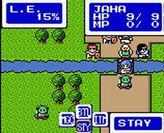 Shining Force: Sword of Hajya Chapter 1, Battle 1