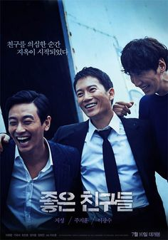 Good Friends / Confession (2014) +