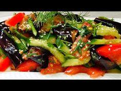 🍆ИЗ БАКЛАЖАНА ТАКОЙ САЛАТ, ЧАСТО ГОТОВЛЮ ВЕСНОЙ И ЛЕТОМ! САЛАТ ИЗ БАКЛАЖАНА ПО-ДУНГАНСКИ (ЛЁНЧЕЗЫ). - YouTube Seaweed Salad, Ethnic Recipes, Youtube, Food, Salads, Essen, Meals, Youtubers, Yemek