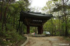 Tournuri: 남장사 (Namjangsa Temple, KOREA)