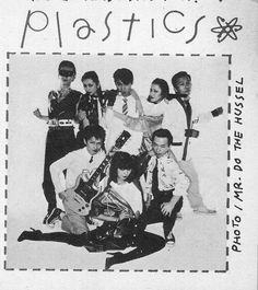 first_plastics by dreamcolortv, via Flickr