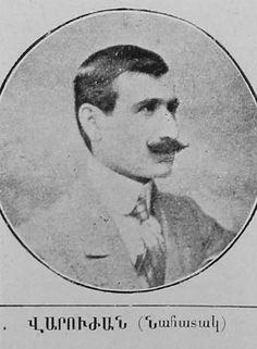 Daniel Varoujan (1884-1915) poet and martyr