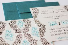 vibrant colors and ornate pattern embellish natoofs digitally printed line of arabic language wedding invitations - Arabic Wedding Invitations