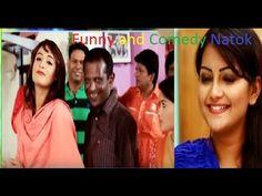 New Bangla Natok | সংসার জামেলা | New Telefilm | New Natok 2016 | Comedy...