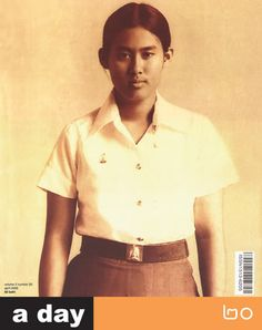 Princess Sirindhorn - a day cover #20