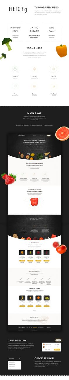 Fetl has been a special project for us since the beginning. Our task was to develop a design for a local grocery delivery service. The website was meant to be an e-commerce with custom design and several programming features. The general layout was made e…