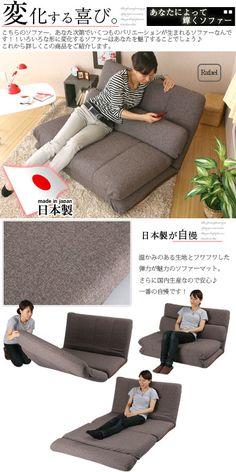 sofa mat lava eri floor sofa outlet interior modern furniture
