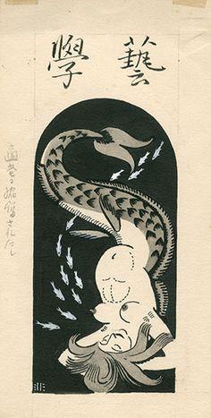 杉浦非水画稿「学藝カット」/Hisui Sugiura