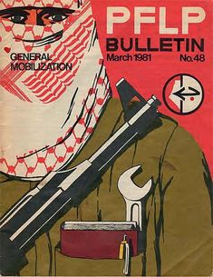 PFLP Bulletin - Number 48   Marc Rudin, The Palestine Poster Project Archives
