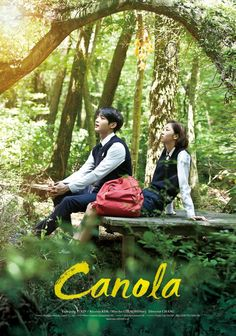 [Photos] Added new English posters and stills for the upcoming Korean movie 'Canola' – wanderlust Korean Drama Romance, Korean Drama List, Watch Korean Drama, Korean Drama Movies, Web Drama, Drama Film, Drama Series, English Posters, Chines Drama