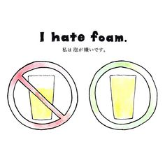 . Drink Beer, Hate, Symbols, Drinks, Drinking, Beverages, Drink, Beverage, Glyphs