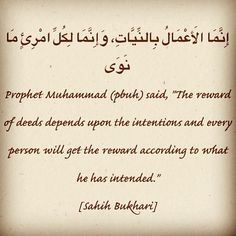 """""""If you want something to have barakah attached to it, have good intentions for it. More specifically, make sure that deed is intended for the sake of Allah (Subahanahu Wa Ta'ala)."""""""