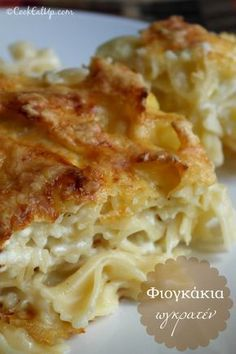 Φιογκάκια ογκρατέν Spaghetti Recipes, Pasta Recipes, Cookbook Recipes, Cooking Recipes, Baked Pasta Dishes, Good Food, Yummy Food, Yummy Yummy, Spinach Lasagna