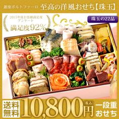 Sausage, Menu, Food, Menu Board Design, Sausages, Meals, Chinese Sausage