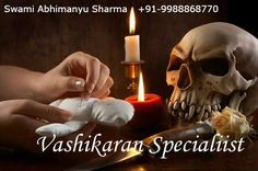 Vashikaran Specialist in India - Swami Abhimanyu Sharma world famous Vashikaran specialist astrologer that give you complete Husband wife problem solution. Vashikaran is a most powerful way to solve any kind of problem in a short time. More Information http://worldastrospecialist.com/vashikaran-astrology