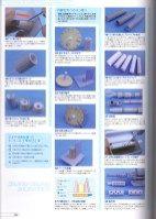 img012 Gundam Tutorial, Gundam Custom Build, Manual, Robots, Building, Moldings, Model Kits, Transformers, Plastic