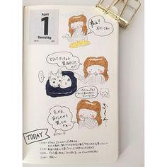 naaacooohng♡♩¨̮⑅ . . . 確かにパズは結構安く売られていた… . . . . #モレスキン#moleskine#diary#手帳#手帳ゆる友#日記#絵日記#育児日記#子育て#マステ#マスキングテープ#イラスト#ほぼ日もどき2017/04/04 08:24:27