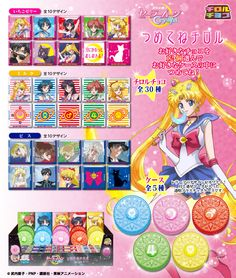 """sailor moon crystal"" ""sailor moon merchandise"" ""sailor moon"" ""sailor moon toys"" ""sailor moon 2015"" ""sailor moon anime"" tirol chocolates japan food dessert anime"