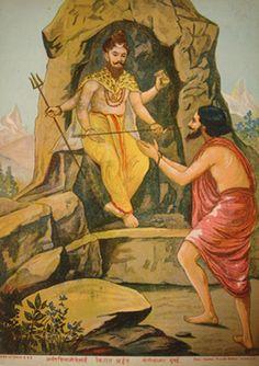 Kirātārjunīya Raja Ravi Varma, 19th century Shiva presenting Pashupatastra to Arjuna after he recognizes and surrenders to him.